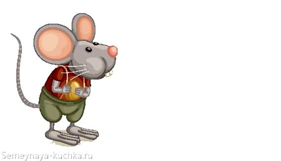 картинка с мышкой для поздравления