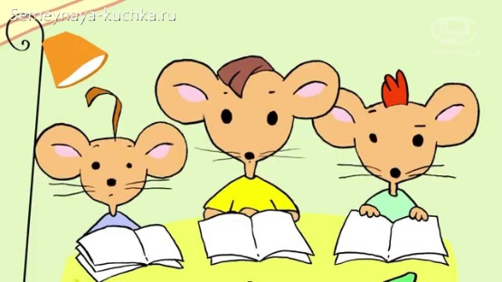 мышки детишки как нарисовать
