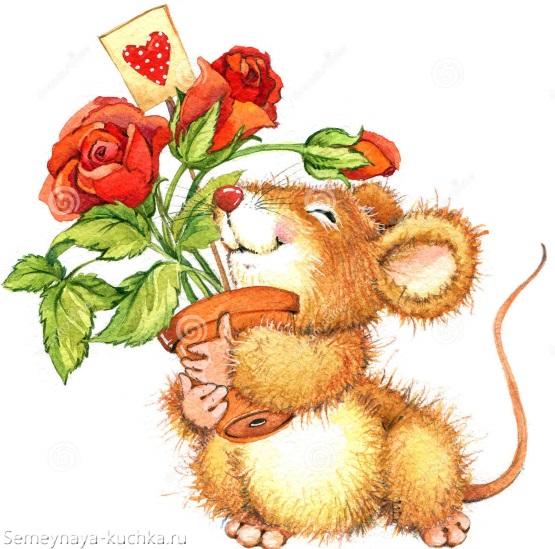 поздравительная открытка с мышкой
