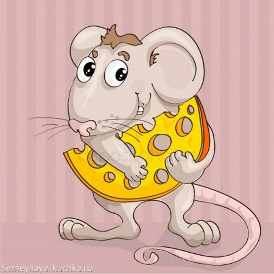 картинка мышка держит сыр не отдам мое