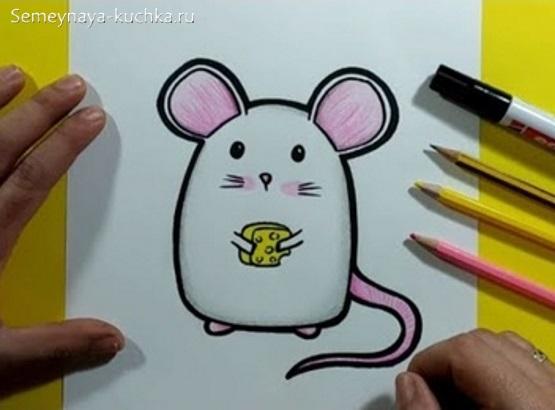 как нарисовать белую толстую мышку