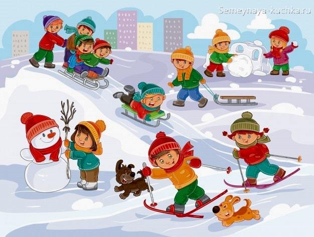 картинка дети катаются с горки и на лыжах