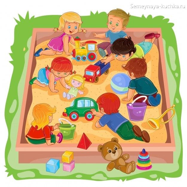 картинка дети играют в песочнице