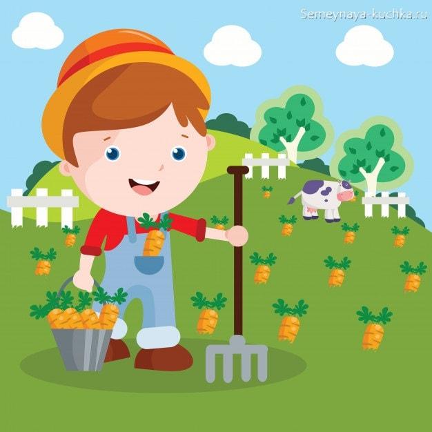 картинка дети помогают в огороде