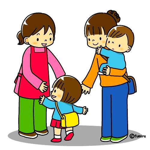 картинка детей забирают из садика