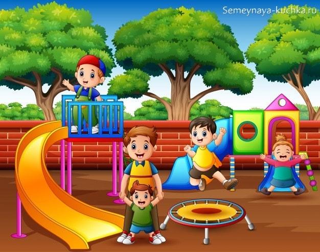картинка дети на игровой площадке