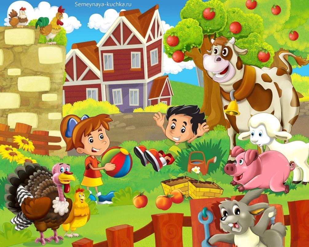 картинка дети на ферме