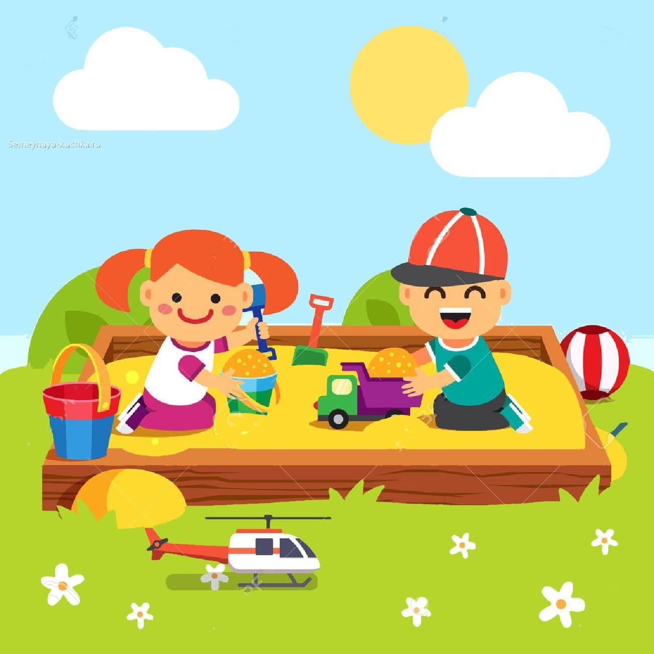 картинка дети в песочнице с лопатками