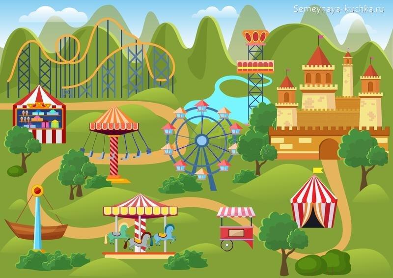 картинка дети в парке атракционов