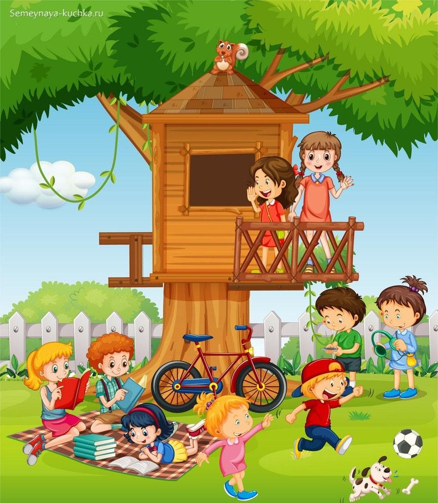 картинка дети играют под деревом