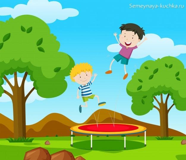 картинка дети прыгают на батуте
