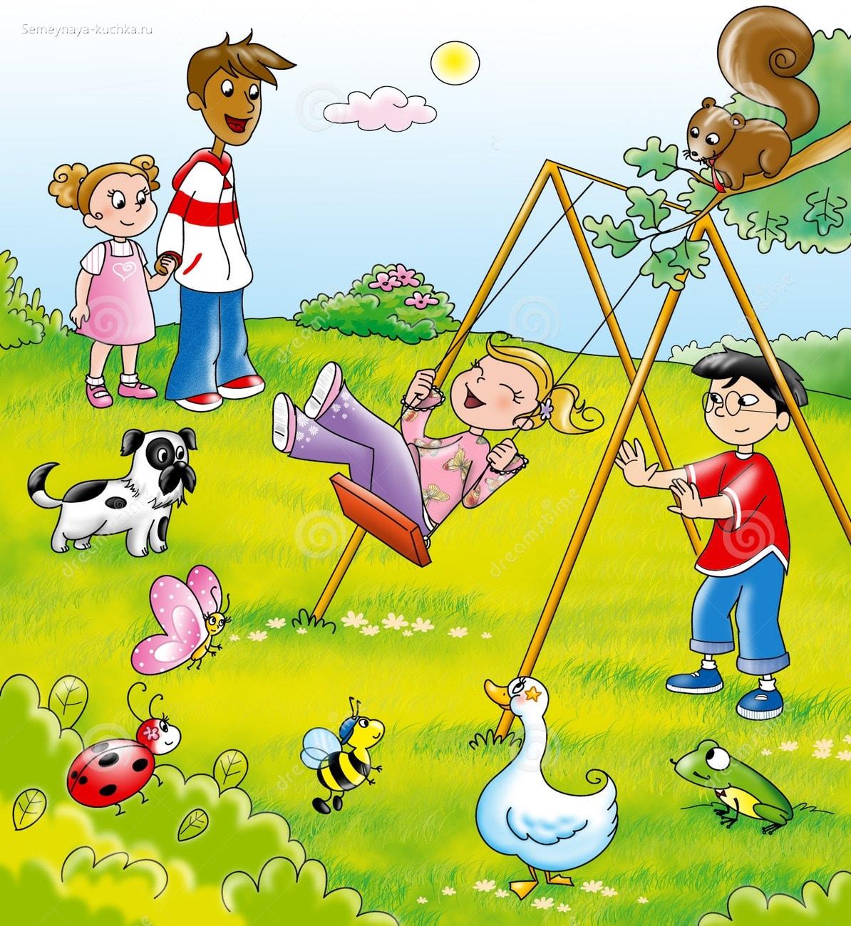 картинка дети катаются на качелях