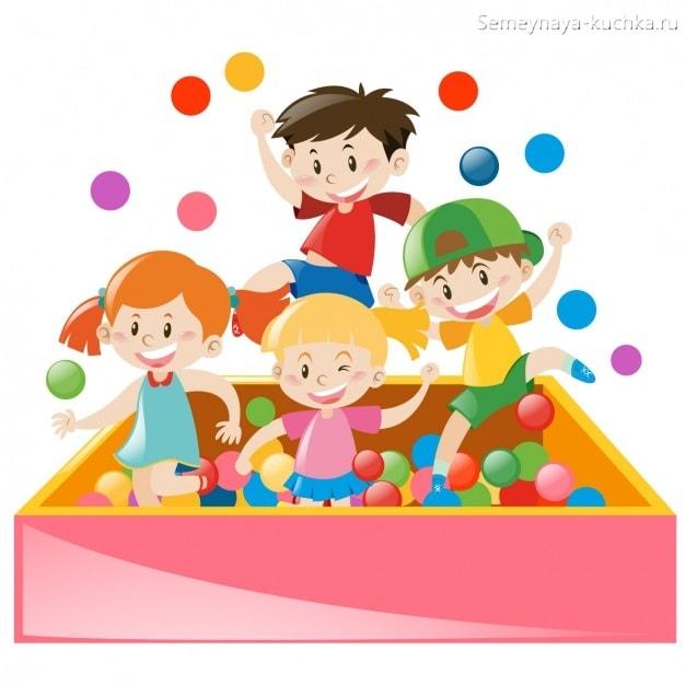 картинка дети в бассейне с шариками