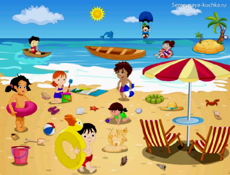 картинка дети на пляже играют в песке
