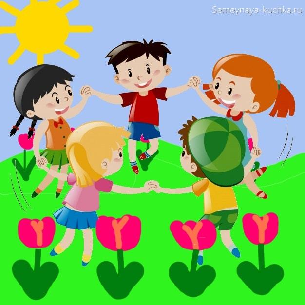 картинка дети водят хоровод
