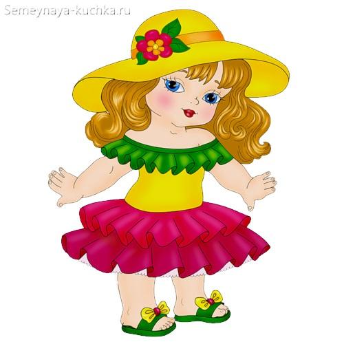 картинка девочка кукла