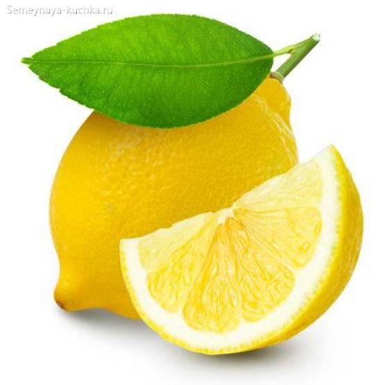 картинка фрукт лимон