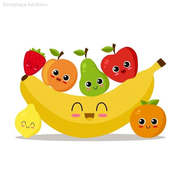 картинка веселые фрукты