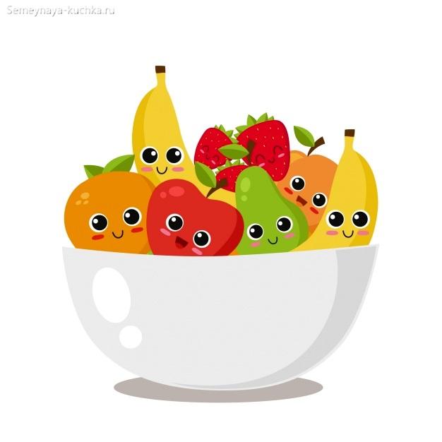 картинка фрукты в миске улыбаются