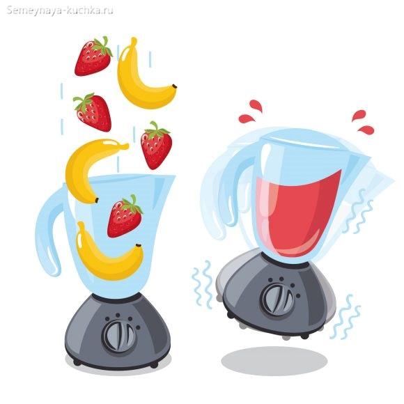 картинка фрукты в миксере коктейль