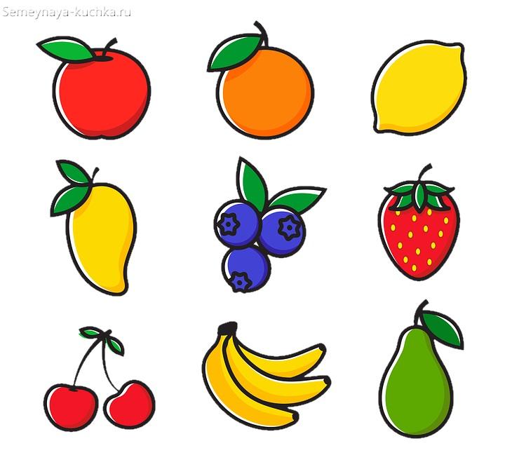 картинка фрукты и ягоды