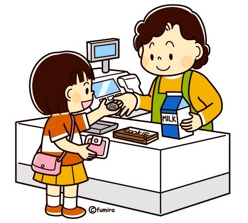 картинка дети в магазине