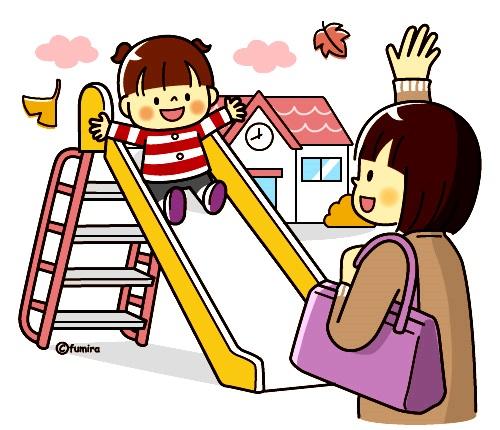 картинка мама забирает ребенка из садика