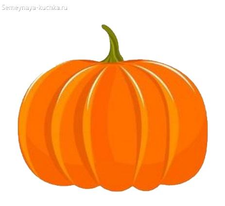 картинка овощи тыква