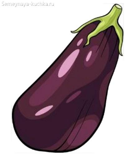 картинка овощ баклажан для детей