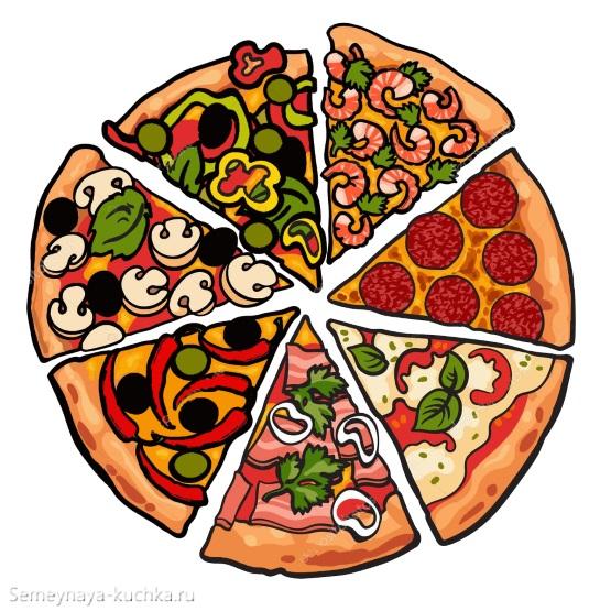 картинка овощи в пицце