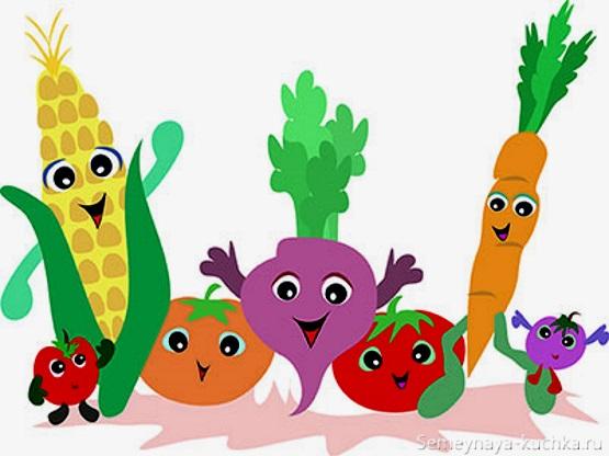 картинка веселые овощи для детей