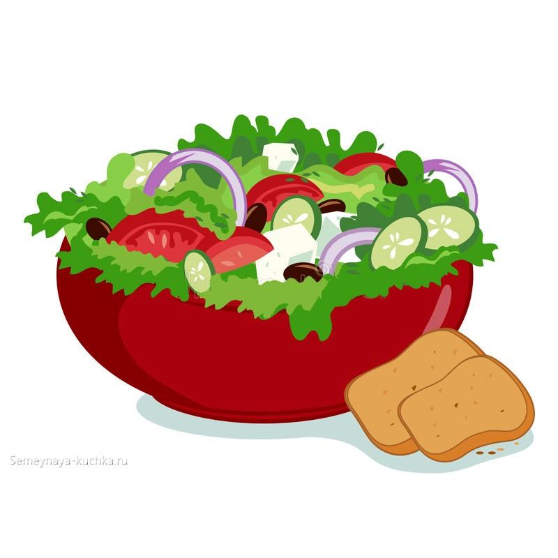 картинка для детей салат из овощей
