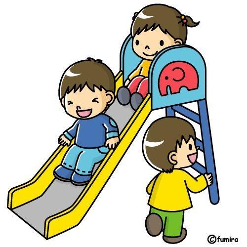картинка дети на горке в детском саду