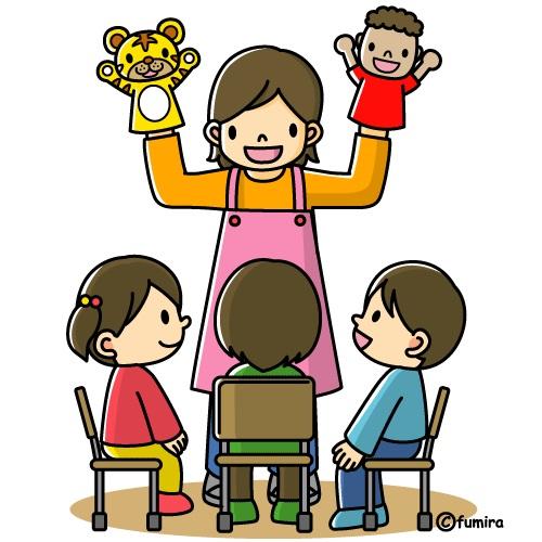 картинка дети с воспитателем
