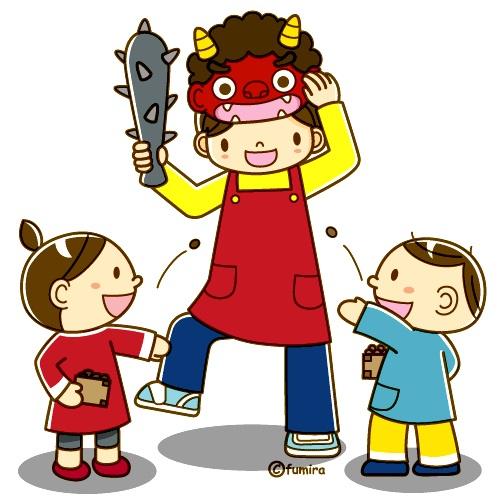 картинка дети играют с воспитателем