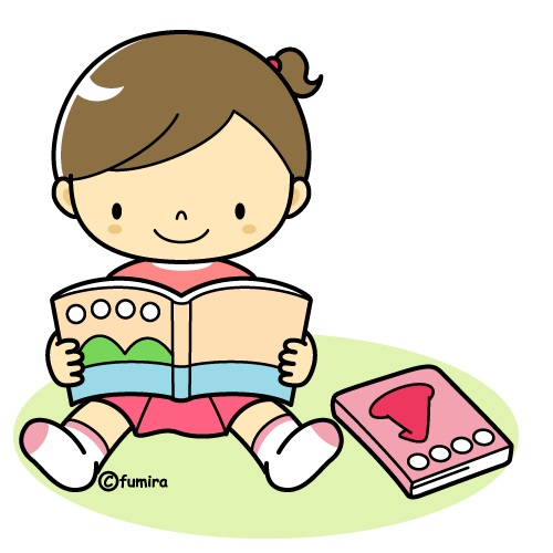 картинка девочка читает книгу