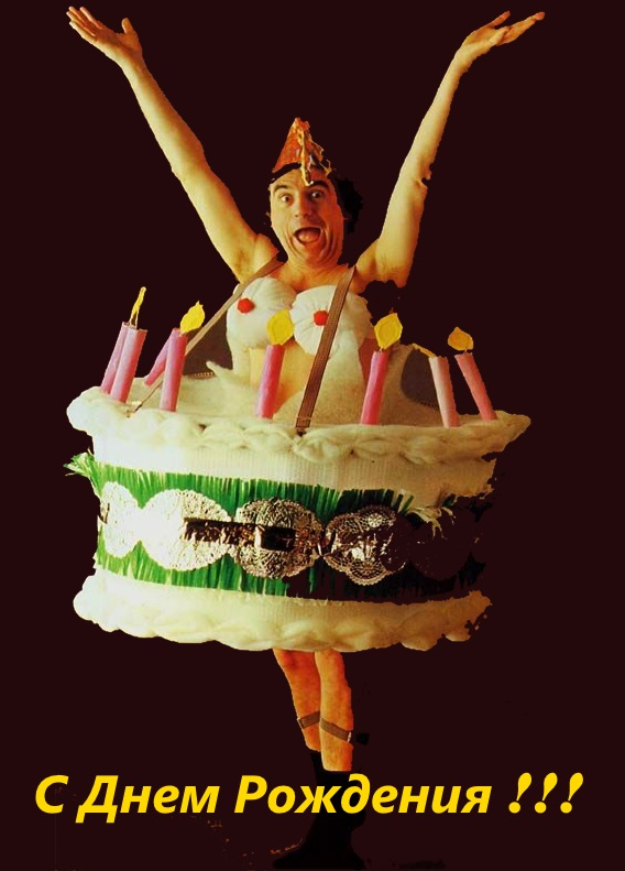 картинка с днем рождения для подруги