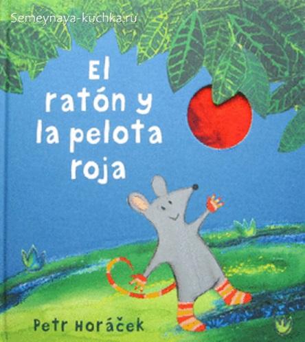 мышь для детей как нарисовать мышку