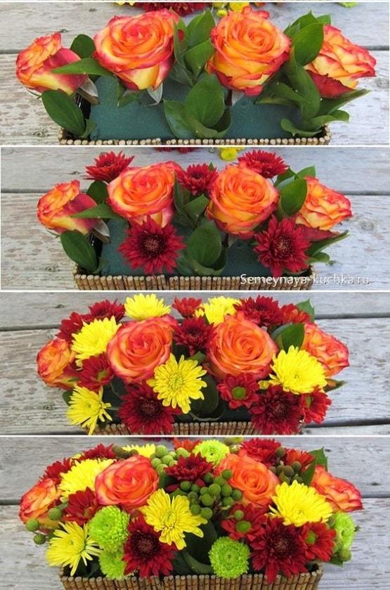 осенний букет с красными и желтыми хризантемами и чайными розами