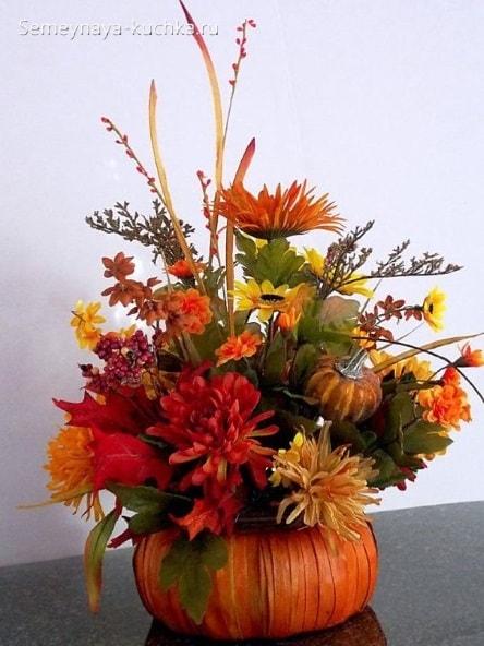 осенний букет с оранжевыми цветами