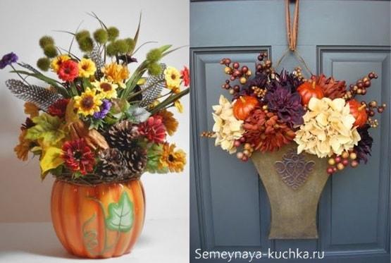 осенний букет с разными цветами