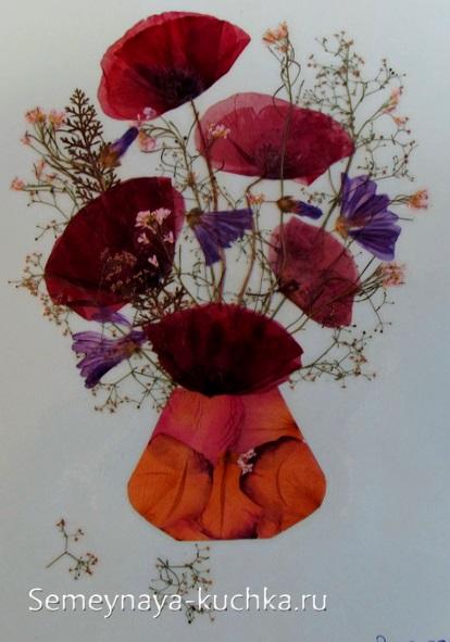 осенняя поделка аппликация букет цветов