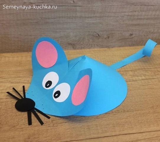 поделка мышь на 1 класс
