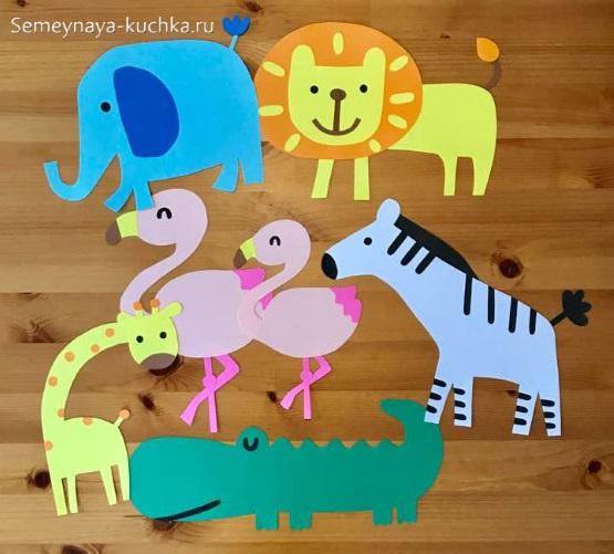 поделка зоопарк на 1 класс