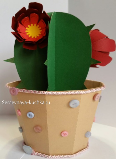 поделка объемная из картона кактус