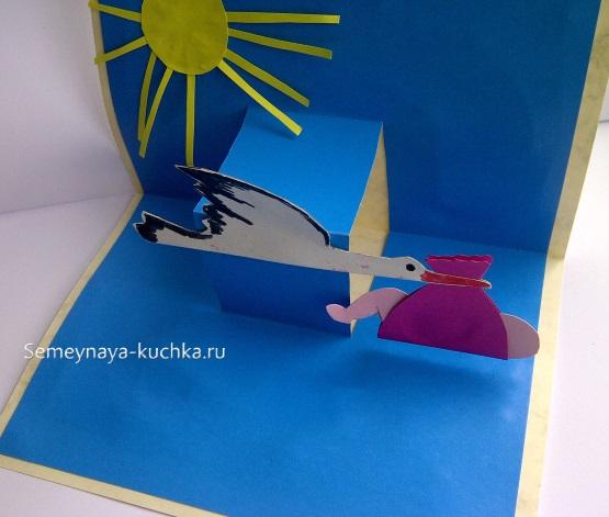 поделка из картона на день рождения ребенка