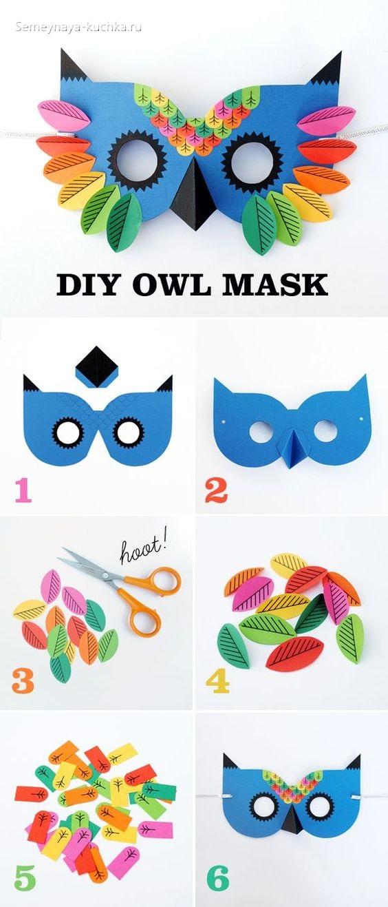 поделка на 2 класс маска