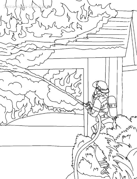 раскраска пожарный тушит огонь