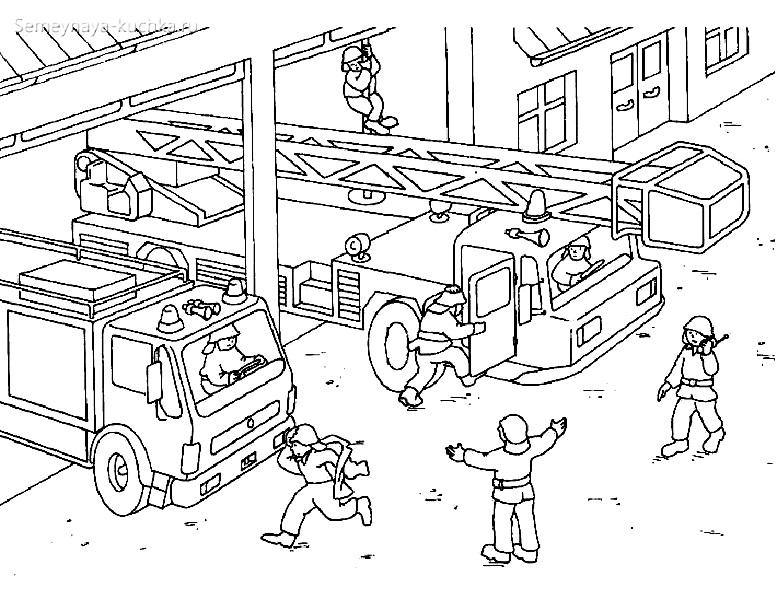 пожарная станций срочный вызов раскраска