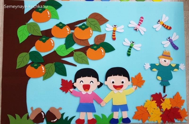 простая осенняя поделка дети и листья